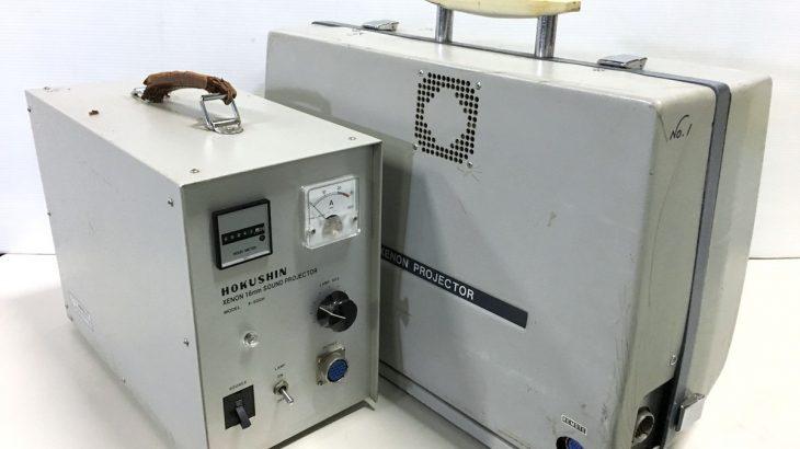 レトロ 映像機器